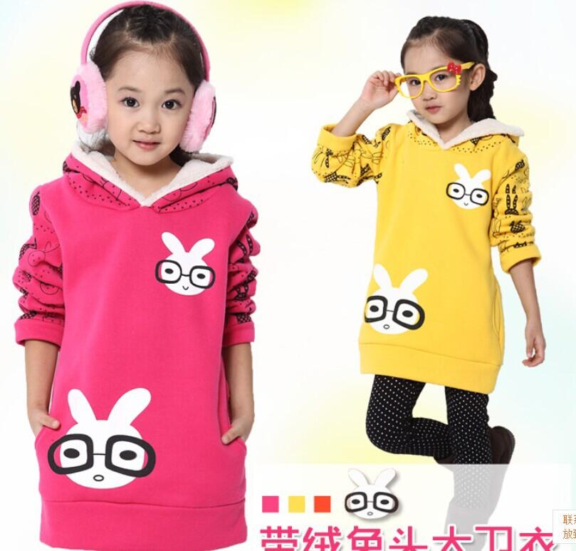 Orange Yellow Rose Kids sweater Hitz Tong fashion long-sleeved sweater coat jacket of David 4-14Y leght 120-160cm(China (Mainland))
