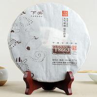 [GRANDNESS]  Iron Cake T8663 * 2014 yr TOP Quality Yunnan XiaGuan Tuocha Group Pu'er Tea Pu Er Ripe Shu 357g shimonoseki tuocha