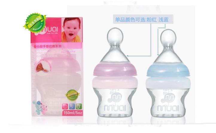 В силикон детских бутылочек с рисом вставить ложка 150 мл бутылочку / для кормления / молочные бутылки 150 мл новое