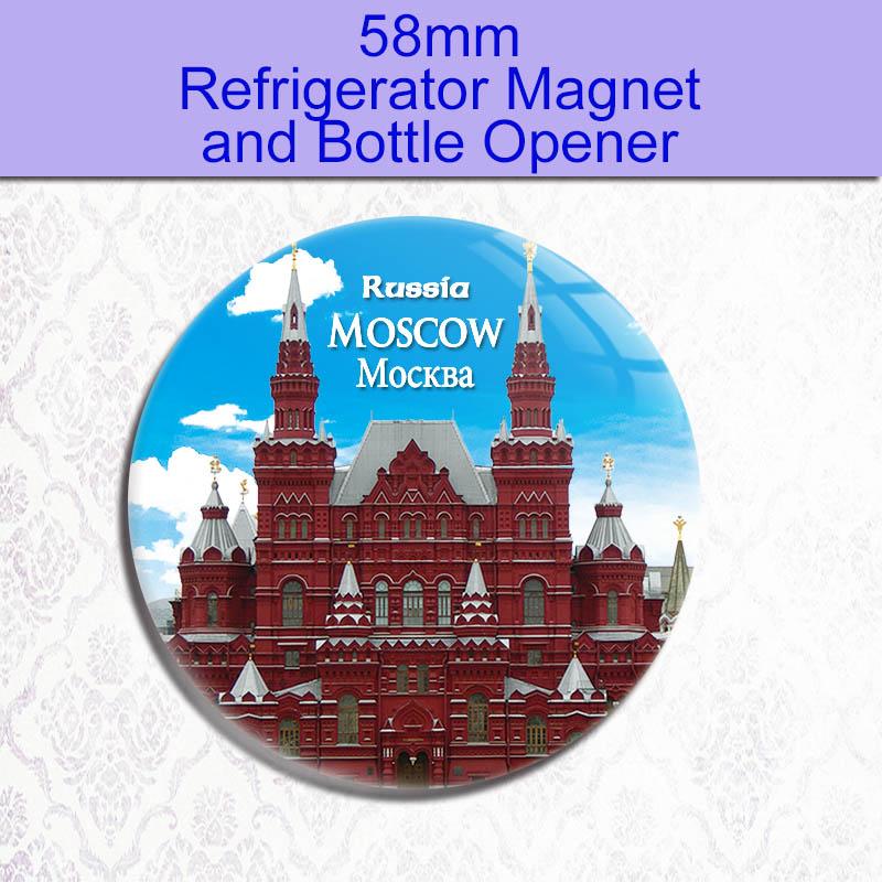 Yaratıcı turistik hatıra, teneke buzdolabı mıknatısı ve şişe