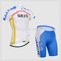 Yowamushi Pedal Sohoku bib kit Cycling Jersey Short Sleeve shorts kit  ropa ciclismo bicycle fitness clothes cycling clothing