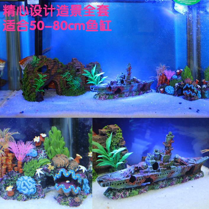 aquarium plans Koop Goedkope aquarium plans loten van Chinese aquarium plans leveranciers op