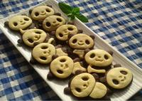 5pcs/lot Little Panda Shape Sandwich Mold Bread Cake Mold Maker DIY Mold Cutter Craft CM0082