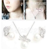 Fashion free shipping korean butterfly beads white pearl necklace pendants 5pcs/lot