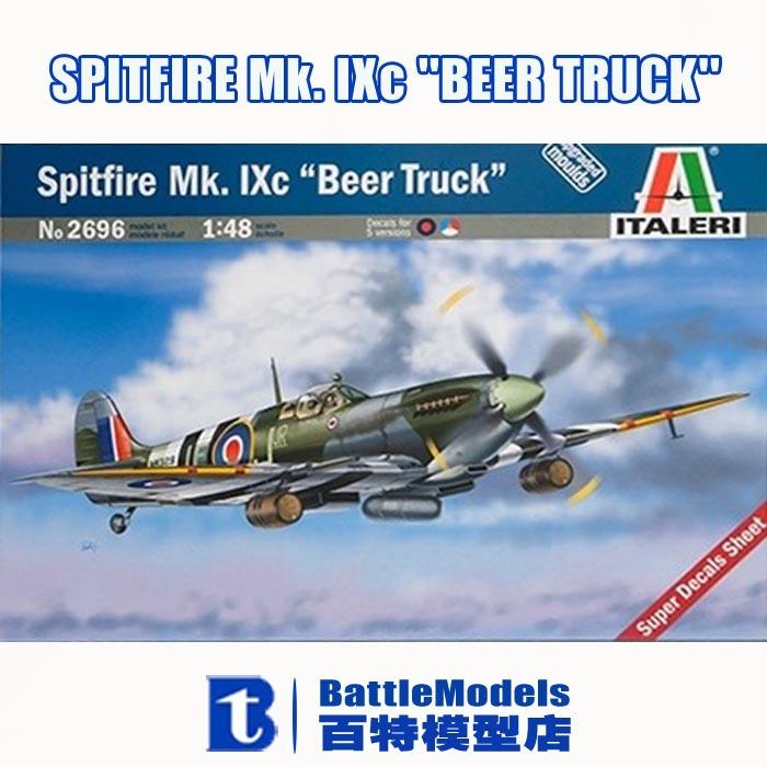 "ITALERI MODEL 1/48 SCALE military models #2696 SPITFIRE Mk. IXc ""BEER TRUCK"" plastic model kit(China (Mainland))"