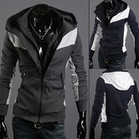 Tuoyi 2014 Autumn Winter Men Slim Fit Patchwork Hooded Hoody Jacket Navy & Dark Grey Plus Size M-2XL