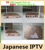 Japanese iptv ,av japan hd, set top box hd player Media Player Japan IPTV watch HD 59 Japanese live tv channels
