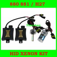 H1 H3 H7 H8 H9 H10 H11 9005 9006 880 881 H27 Single Beam HID KIT SET 35W HID XENON SYSTEM DC12V HID Conversion Kit