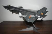 free shping big size Fighter plane models J20 aircraft models stealth Fighter plane models