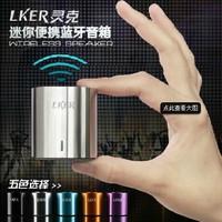 Lker g for rac e bluetooth speaker mini for mini mobile phone metal bluetooth stereo portable hifi speaker