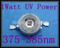 1W UV POWER LED Free shipping 1W Epileds 45mil 375-385nmUV power LED 10pcs/lot