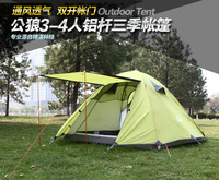 2014New product Olive green 3 people tent camping ultralight aluminum rod three quarter Double open the door   Free Shipping