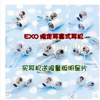 free shipping 12pcs/lot  EXO member pics/new logo/old logo/team/overdose/exo logo MP3/4 Cellphone 3.5mm Earphones Headphone