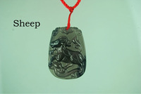 Details about 100% Natural Hand-carved Chinese moyu Jade Pendant as a gift about chinese zodiac Sheep
