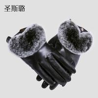 Free shipping!New arrival winter suede short design gloves rex rabbit hair plus velvet thermal women's genuine leather gloves