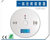 Briquette gas poisoning prevention alarm, home security genuine carbon monoxide alarm