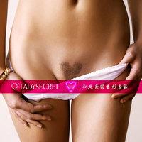 Ms. Bikini privates private sales tool plastic knife + Private Shaving Shaving Kit free email templates