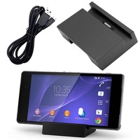 2014 New Arrival Magnetic Desktop Charging Dock Charger Cradle For Sony DK36 Xperia Z2  Free Shipping&Wholesale