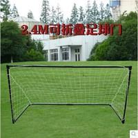 3 or 5 people steel pipe football goal 2.4*1.2m black soccer ball goal floding goal including net christmas gift