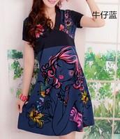 fashion noun2014 street style dress Summer new fashion Slim short-sleeved cotton dress printed pencil skirt beaded girl
