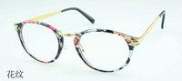 3056 new plain glass spectacles plain mirror frame glasses  rimmed  wholesale men and women