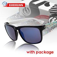 With Original Box Mens Coating Sunglass Fashion Brand Sunglasses Men Mormaii oculos de sol with 18 colors