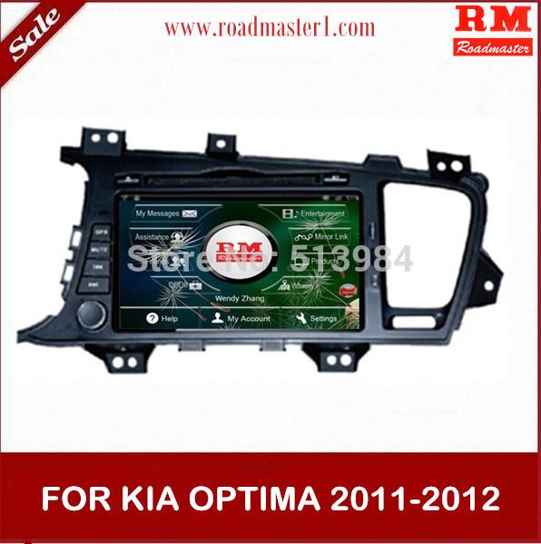 Capacitive Screen Pure Android 4.2 car audio player for KIA OPTIMA 2011-2012 Android navigator Car DVD GPS Player(2)(China (Mainland))