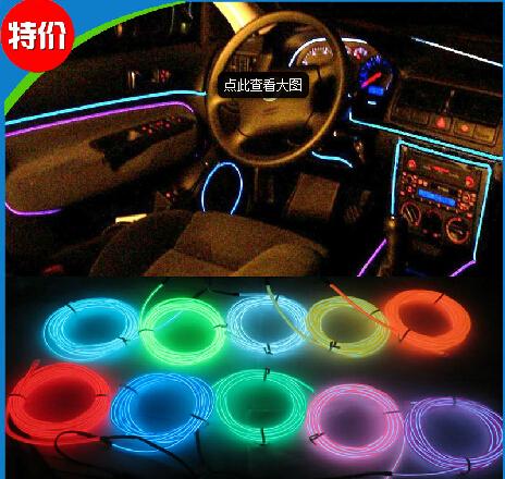 2m newSecond generation EL cold light, EL light, atmosphere lamp, automotive interior diameter 4 mm type D semicircle line fre(China (Mainland))