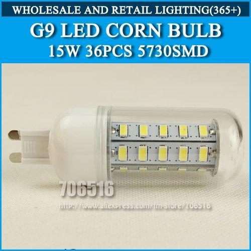 Светодиодная лампа LED365 10 15W 36LED 5730SMD G9 220V 360 365 10 15 20