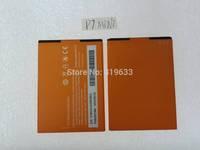 "1pcs/Lot Original Android Phone Capacity 2500Mah Battery For 5.0"" Elephone P7 Mini MTK6582 Original Phone Battery Free shipping"