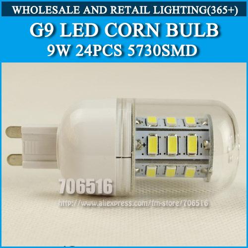 Светодиодная лампа LED365 10 24LED 5730SMD G9 220V 360