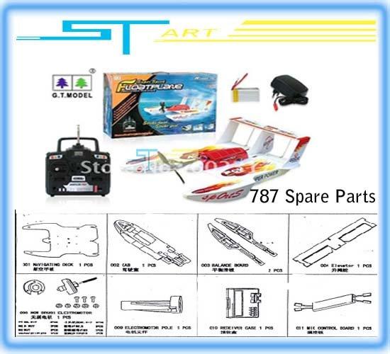 Helicopter Parts List Qs787 Spare Parts List Low