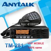 KENWOO 100% same TM481A high quality car radio