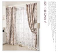 [Textile goddess]Draperies Korean garden screens floating living room bedroom curtains shading * dreaming