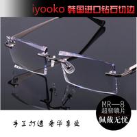 2014 Real Special Offer Freeshipping Eyeglass Frames Diamond Glasses Myopia Rimless Eyeglasses Frame Titanium Men Lenses 08
