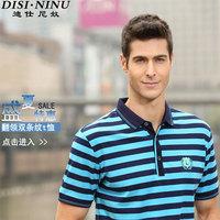 Male T-shirt summer short-sleeve three-color stripe men's clothing basic polo shirt turn-down collar plus size