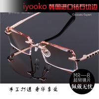 2014 Sale Special Offer Oculos De Grau Eyeglass Frames Diamond Glasses Myopia Rimless Eyeglasses Frame Titanium Men Lenses 09