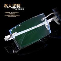 2014 Time-limited Limited Freeshipping 18 140 31 Wu Kuang Eyeglasses Frame Diamond Glasses Men High Quality Box Titanium Rimless