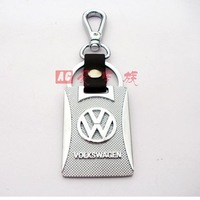 Free shipping new high-grade silver keychain / Volkswagen Lavida logo key chain / leather car key ring gift gifts Activities
