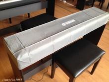 88-key KBP series Digital Piano keyboard Cover ultra-thin spectrum plate opening(China (Mainland))
