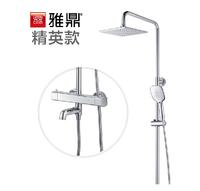 Pure intelligent constant temperature shower set square shower head shower copper thermostatic rainfall shower