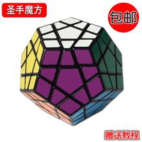 Magic cube shaped magic cube educational toys