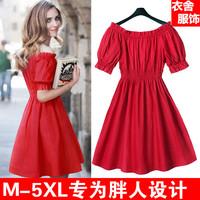 Plus size one-piece dress 2014 mm plus size women fashion slim one-piece dress