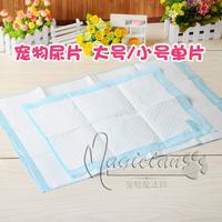 10pcs/lot Urine Pad for Pet Dog Cat Diaper 33*45cm 20pcs per lot