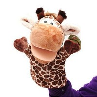 2014 New Holiday Sale HE Speaking Animal Puppet Kids Love Hand Puppet Kids Birthday Gift EH