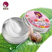 AFY Snail Face Care Cream 4PCS Moisturizing Anti-Aging Whitening Day Cream Skin Care Acne Treatment Anti Wrinkles Treatment