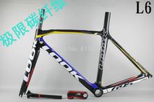 Look 695 carbon fiber frame t800 resolved(China (Mainland))