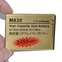 2pcs/lot Genuine Golden battery For Samsung M830 i677 3.7V 2450 mAh High Capacity Gold Batterij Free Shipping
