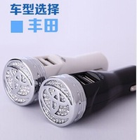 Toyota new car cigarette lighter Dual USB Car Charger-end gift