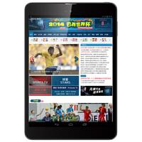 "7.85"" Original Ainol BW1 Numy Hongnuomi II MTK8382 Quad Core 3G Phone Call Tablet PC 1GB Ram 16GB Bluetooth GPS OTG(Ainol BW1)"